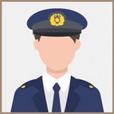 警察官 男性