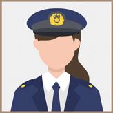 警察官 女性